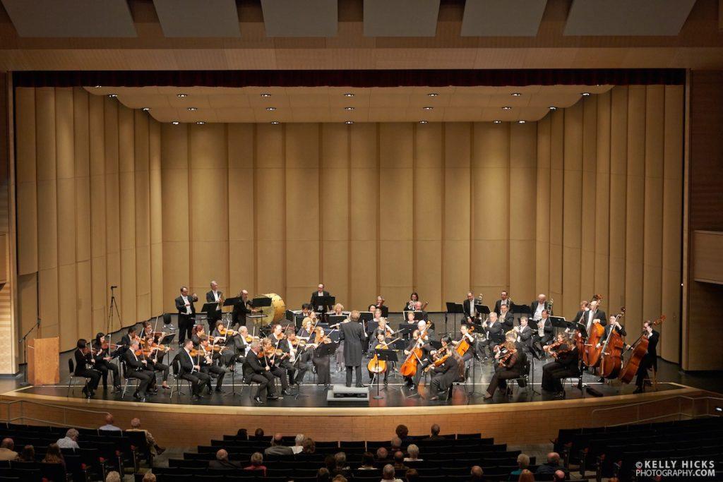 banner-photo-arkansas-symphony-orchestra